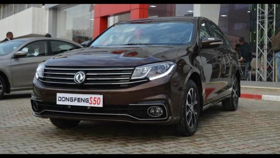 Dongfeng S50 Origine.jpg