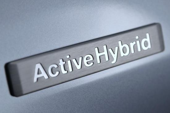ActiveHybridPic.jpg